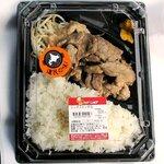 セイコーマート - 料理写真:セイコーマート 「ジンギスカン弁当」