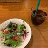 イタリアンキッチン 水島 - 料理写真:ランチセットのサラダとアイスコーヒー