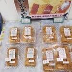 イモンチ - 料理写真:
