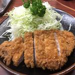 Tonkatsukaya -