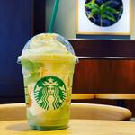スターバックス・コーヒー - 47Jimotoフラペチーノ #26 京都はんなり抹茶きなこフラペチーノ