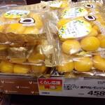 153879847 - たまごぱん瀬戸内レモン12個入り458円税別IN売り場