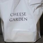 チーズガーデン - (2021/6月)袋