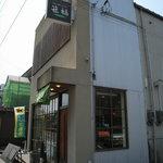 1539041 - 店の外観。