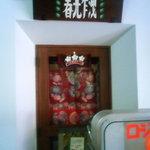 cafeロジウラのマタハリ春光乍洩 - 入口です(この日はお休み)