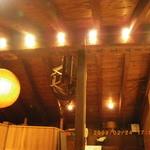 蔵倉 - 2階の天井
