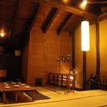 蔵倉 - 2階座敷