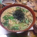 はなせ - 鯛茶漬け(\800)