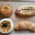 ルミエール - 料理写真:野沢菜おやきパン(170円)/塩パン(120円)/スパイシーキーマカレーパン(170円)/?(名前を忘れちゃいました…)(250円)