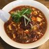 百々福 - 料理写真:汁なしマーボー麺