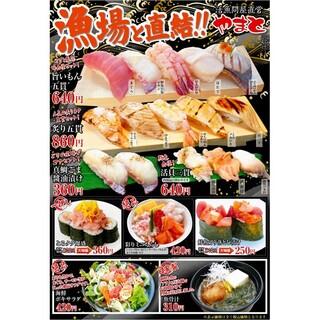 【月替わりメニュー】旬のネタ使用のお寿司をお楽しみください!