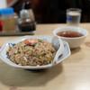 大勝軒 - 料理写真:チャーハン¥770 (スープ付き)