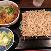 二月堂 - 料理写真: