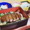 おいしいいっぷく鏑木 - 料理写真: