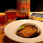 焼売酒場 マッコイ - アワビのオイスター煮込み(580円)