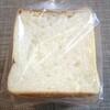 ブーランジェリー カワ - 料理写真:上食