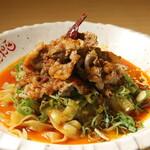 想吃担担面 - 【7月限定】牛肉スパイシー担担麺~プレミアム担担麺~
