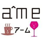 a-me - アーム=フランス語で魂♪
