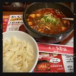 多福菜香 - 川崎石焼麻婆豆腐&刀削麺 1400円