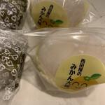 西田屋製菓舗 - 料理写真: