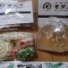 モリス - 料理写真:テイクアウトのそれ 2人前¥650×2=¥1,300
