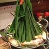 なぎ屋 - 料理写真:モツ鍋2人前