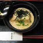 知客茶家 - 名物の早雲豆腐。このお料理は是非頂きたいです!!