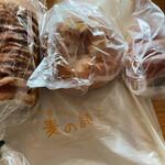 麦の詩 - 料理写真: