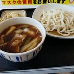 サヤマ テラス - 料理写真: