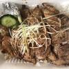 十勝豚丼 いっぴん - 料理写真:豚丼弁当ご飯大盛り!
