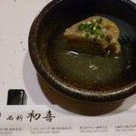 西新初喜 - 小鉢