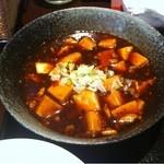 都来 - ミニ麻婆豆腐¥150