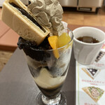 森乃園カラオケ茶屋 -