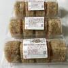 Aコープ - 料理写真:かしわおにぎり(3個入り) 280円 税別×3