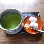 円仁さん本舗  - 抹茶と円仁さん