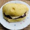 穂の香 - 料理写真:あんバター