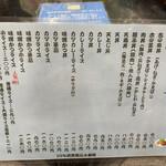 154008722 - 丼・洋食メニュー