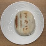でかまん菓子舗 - 料理写真: