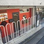アルキメーデ - 神泉駅の近くにございます