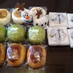 汐沢製菓 - 料理写真:これだけ買っても1050円!(やきもちは1個サービス)