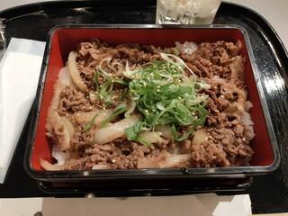 京の焼肉処 弘  -