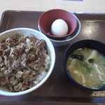 すき家 - すき家 12号江別野幌店