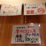 洋食 赤ちゃん -