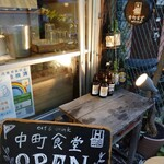 154042200 - 中町食堂さんは元駄菓子屋さんだった                       築50年ほどの建物をリノベーションしており、                       店内は、歩くと床が軋んだり                       椅子もキシキシ鳴るような…                       昭和初期にタイムスリップした感じです♪