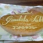 ゴンドラ - 料理写真: