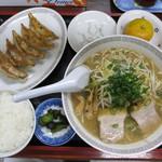 15405663 - ラーメン定食(700円)