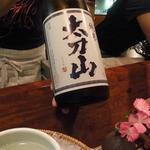 だいどころ屋 - 地酒 太刀山