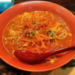 行者ラーメン 熱人G麺 - 料理写真:炎ヤバ辛SPレベル1ラーメン