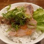 麺屋 藤しろ - 特製チャーシュー丼(300円)。