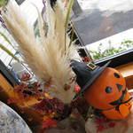 花の森レストラン -